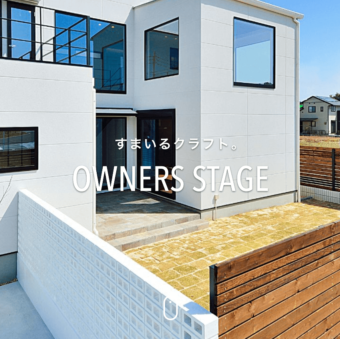 KJホームクラフト(株式会社京都住宅建設)の画像