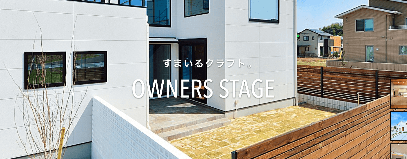 KJホームクラフト(株式会社京都住宅建設)の画像1