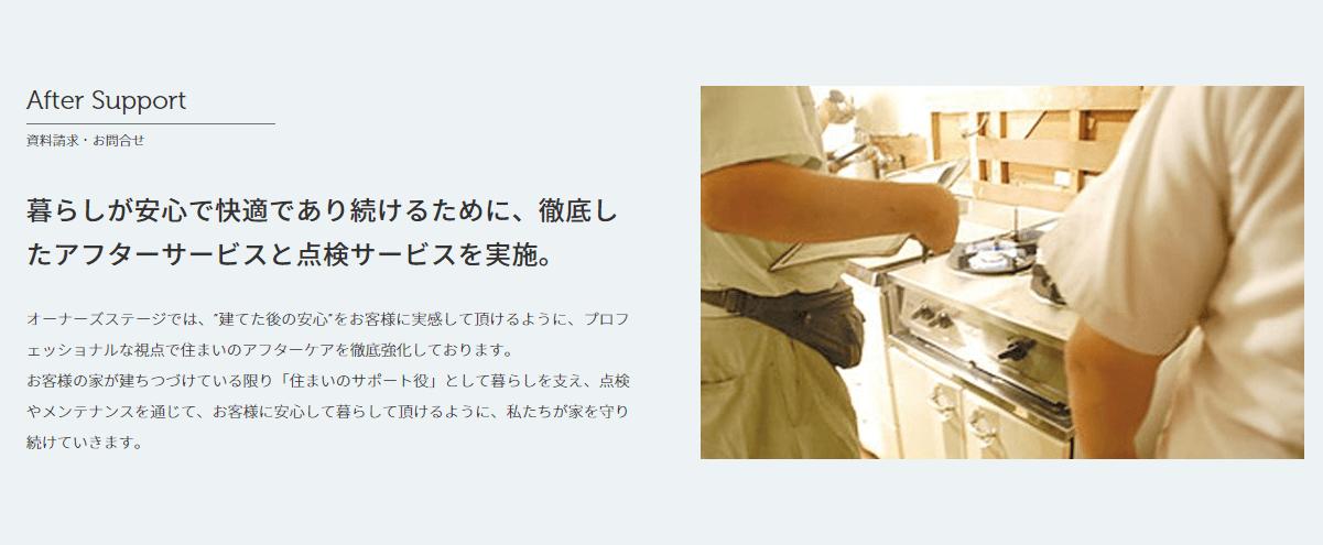 KJホームクラフトの画像4