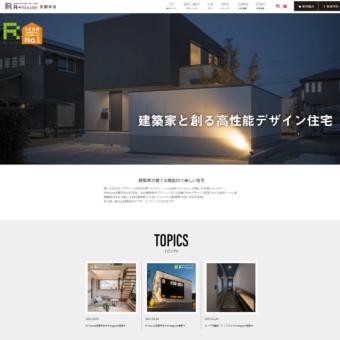 R+house京都宇治(ライフ不動産)の画像