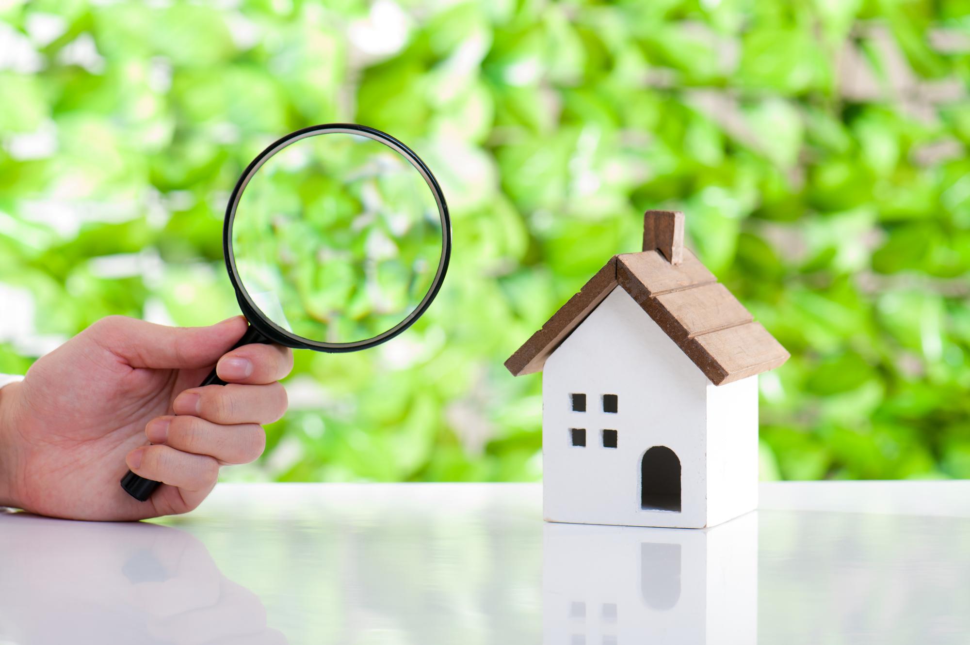 """<span class=""""title"""">家のイメージがガラリと変わる!注文住宅で人気の外観デザインとは?</span>"""